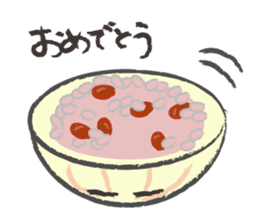 Chawan-kun sticker #749850