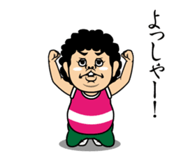 Johnny! sticker #750562