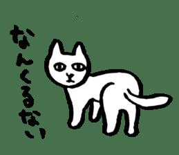 shimaneko sticker sticker #750584