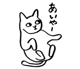 shimaneko sticker sticker #750586