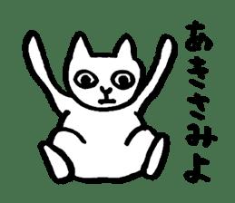 shimaneko sticker sticker #750587