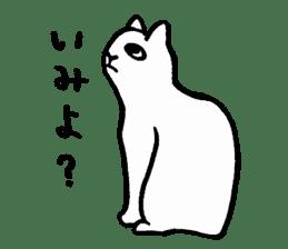 shimaneko sticker sticker #750589