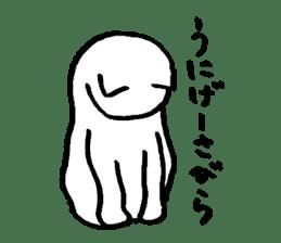 shimaneko sticker sticker #750590
