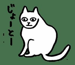 shimaneko sticker sticker #750591