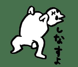 shimaneko sticker sticker #750592