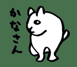 shimaneko sticker sticker #750594