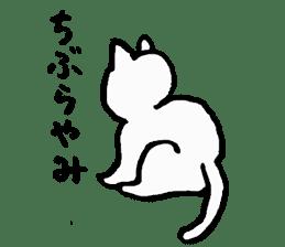 shimaneko sticker sticker #750597
