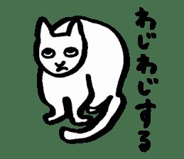 shimaneko sticker sticker #750598