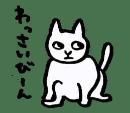 shimaneko sticker sticker #750599