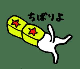 shimaneko sticker sticker #750608