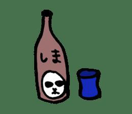 shimaneko sticker sticker #750615