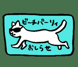 shimaneko sticker sticker #750617