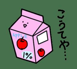 apple man sticker #750697