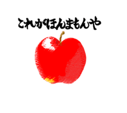 apple man sticker #750702