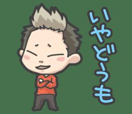 IBARAKI BOY sticker #750903