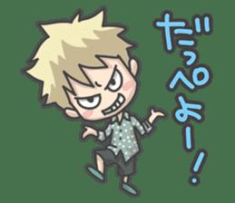 IBARAKI BOY sticker #750906