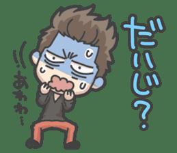 IBARAKI BOY sticker #750908