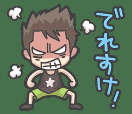 IBARAKI BOY sticker #750911