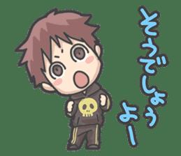 IBARAKI BOY sticker #750912