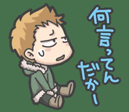 IBARAKI BOY sticker #750913