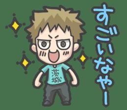 IBARAKI BOY sticker #750914