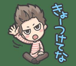 IBARAKI BOY sticker #750915