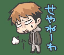 IBARAKI BOY sticker #750916