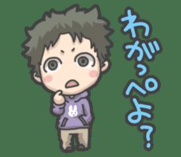 IBARAKI BOY sticker #750917