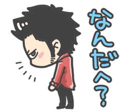 IBARAKI BOY sticker #750918