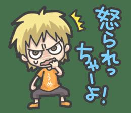 IBARAKI BOY sticker #750919