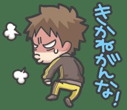 IBARAKI BOY sticker #750921