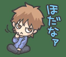 IBARAKI BOY sticker #750922