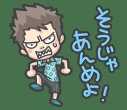 IBARAKI BOY sticker #750923