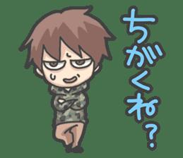 IBARAKI BOY sticker #750924