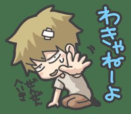 IBARAKI BOY sticker #750928