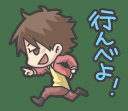 IBARAKI BOY sticker #750929