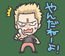 IBARAKI BOY sticker #750930
