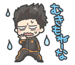 IBARAKI BOY sticker #750931