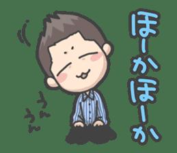 IBARAKI BOY sticker #750932