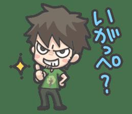 IBARAKI BOY sticker #750933