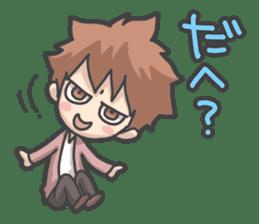 IBARAKI BOY sticker #750935