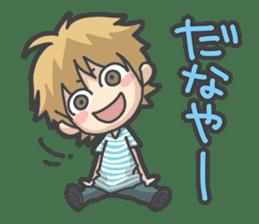IBARAKI BOY sticker #750936