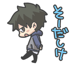 IBARAKI BOY sticker #750937