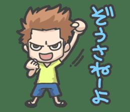 IBARAKI BOY sticker #750938