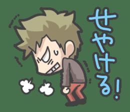 IBARAKI BOY sticker #750939