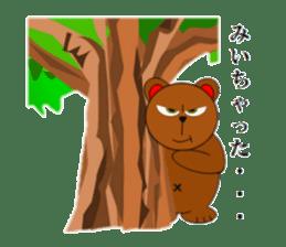 Jiro brown bear sticker #751063