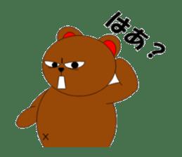 Jiro brown bear sticker #751064