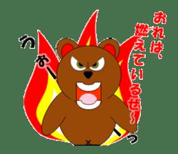 Jiro brown bear sticker #751066
