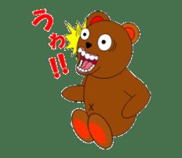 Jiro brown bear sticker #751067