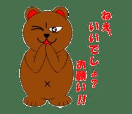 Jiro brown bear sticker #751068